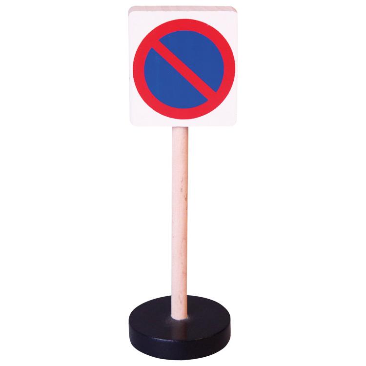 Semn circulatie interzisa stationarea-0